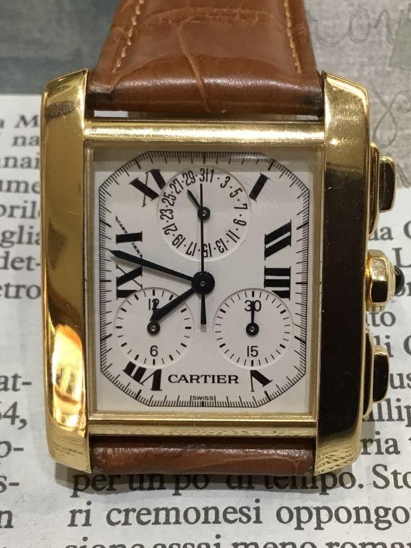 Cartier Chrono, 2015